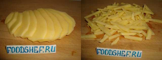 картошка соломкой