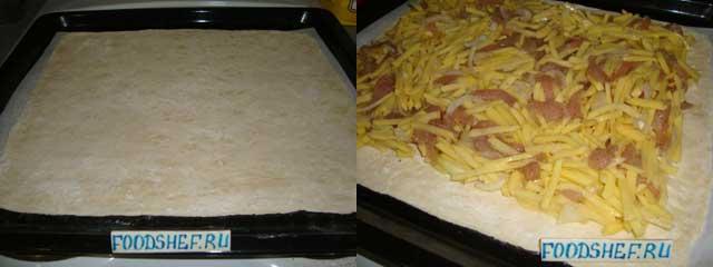 начиняем пирог