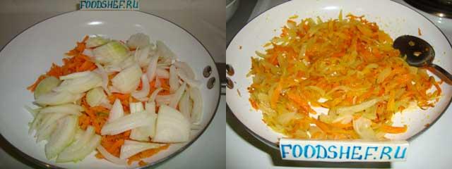6-обжариваем-лук,-морковь