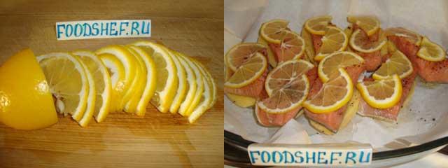 5-лимон-полукольцами