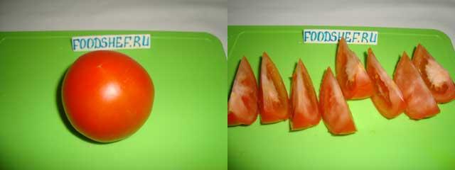 6-помидор-дольками