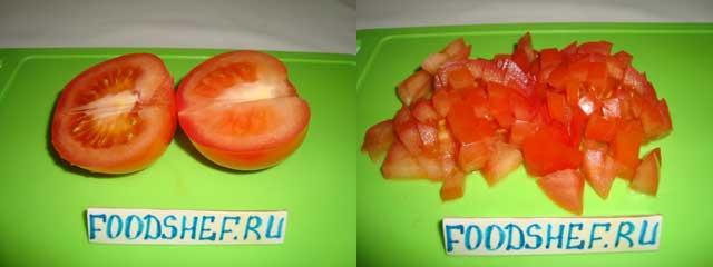 5-томат-мелким-кубиком