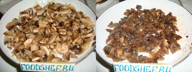 жарим-грибы