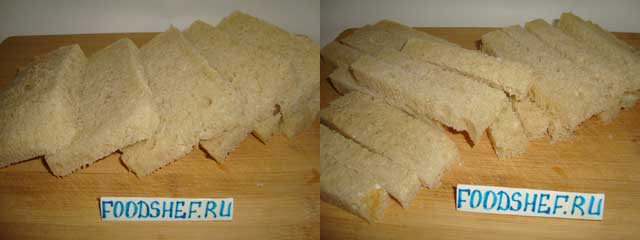 2-режем-хлеб-брусочками